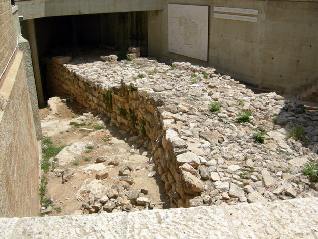 "The ""broad wall"" is a remnant of an 8th Century BCE fortification built by King Hezekiah to expand the size of Jerusalem.  It was uncovered while Israeli engineers were clearing the debris in the Jewish Quarter after it was liberated in 1967."