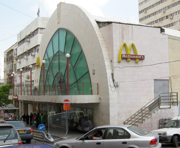 jerusalemmcdonalds052409