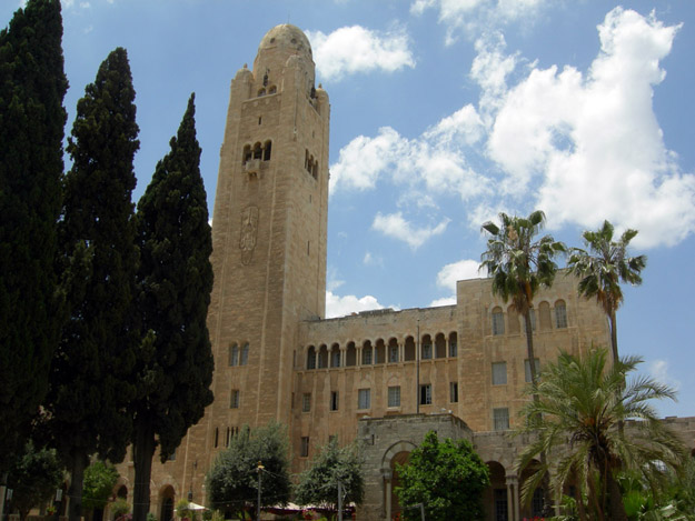 The Three Arches Hotel in Jerusalem