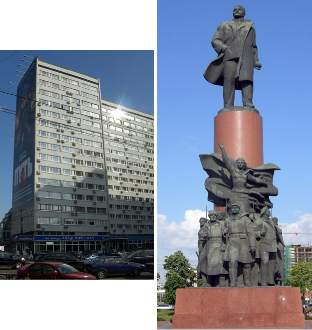 My hotel on the left.  On the right is some statuary they forgot to knock down.