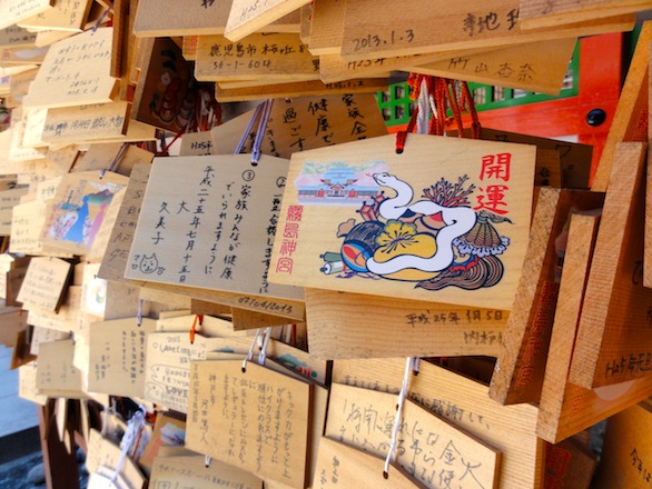 Wooden prayer boards, or ema, were flanked both sides of the shrine.