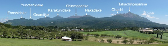 Kirishima volcano is actually a volcanic complex consisting of over 20 cones covering an area of ~600 square km.