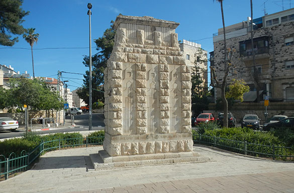 Jerusalem surrender monument