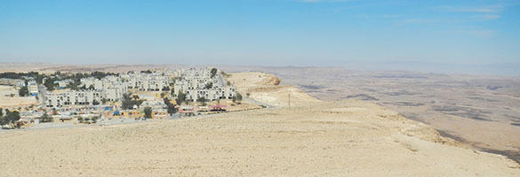 Mitzpe Ramon edge 041414