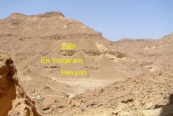 Wadi Mishar view